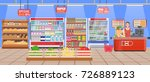 Supermarket Store Interior Wit...