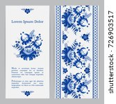 flyer set with blue classic... | Shutterstock .eps vector #726903517