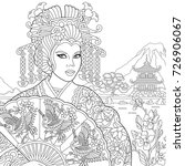 Coloring Page Of Geisha ...