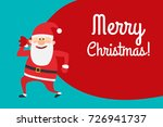 santa claus with big gift bag ... | Shutterstock .eps vector #726941737
