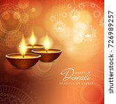 abstract happy diwali stylish... | Shutterstock .eps vector #726989257
