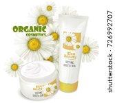 branded tubes of soothing cream ... | Shutterstock .eps vector #726992707