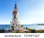 Travel To Crimea   Church...