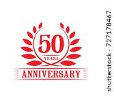 50 years anniversary logo... | Shutterstock .eps vector #727178467