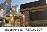 mecca  saudi arabia  september... | Shutterstock . vector #727191307