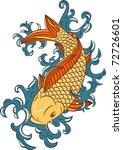 vector japanese style koi  ... | Shutterstock .eps vector #72726601