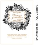 romantic invitation. wedding ... | Shutterstock .eps vector #727268893