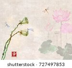 lotus flowers and blue... | Shutterstock .eps vector #727497853