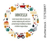 set farm tools flat vector... | Shutterstock .eps vector #727528897