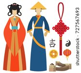 china man and woman and symbol... | Shutterstock .eps vector #727567693