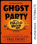 halloween party poster. vector... | Shutterstock .eps vector #727586173