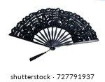 a classic fan hand  | Shutterstock . vector #727791937