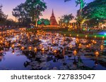 sukhothai co lamplighter loy... | Shutterstock . vector #727835047