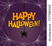 happy halloween typography with ... | Shutterstock .eps vector #727980043