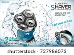 electric shaver with splashing... | Shutterstock .eps vector #727986073