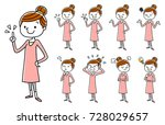 women  sets  variations