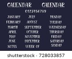names of months and days of the ... | Shutterstock .eps vector #728033857