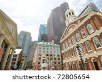 Stock photo faneuil hall and the boston skyline 72805654