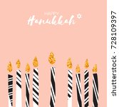 cute happy hanukkah greeting... | Shutterstock . vector #728109397