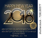 vector gold chic happy new year ... | Shutterstock .eps vector #728130577