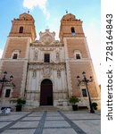 Small photo of Iglesia del Convento de la Inmaculada, Velez-Rubio, Almeria, Spain