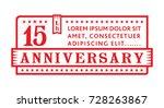 15th anniversary logo. vector... | Shutterstock .eps vector #728263867