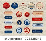world of russia  set of icons ...   Shutterstock .eps vector #728328343