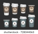 3d blank paper coffee cup... | Shutterstock .eps vector #728344063