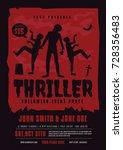 halloween thriller poster | Shutterstock .eps vector #728356483