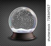 Snow Globe Realistic Vector....