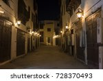 night view of closed street... | Shutterstock . vector #728370493