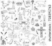 hand drawn doodle canada icons... | Shutterstock .eps vector #728391763