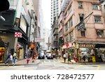 hong kong   china   july 7 ... | Shutterstock . vector #728472577