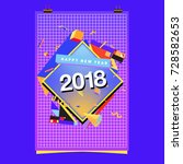 happy new year 2018 colorful... | Shutterstock .eps vector #728582653
