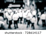 abstract bokeh background of...   Shutterstock . vector #728614117
