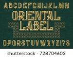 oriental label typeface.... | Shutterstock .eps vector #728704603
