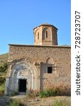 Small photo of 04 October 2017, Gumushane - TURKEY: imera monastery is one of the oldest settlements in Olucak Village. It is understood from the book in imera monastery that it was made in 1350