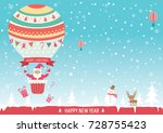 merry christmas card with santa ... | Shutterstock .eps vector #728755423