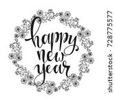 happy new year brush hand... | Shutterstock .eps vector #728775577