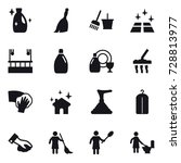 16 vector icon set   cleanser ... | Shutterstock .eps vector #728813977