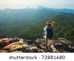 young woman with backpack... | Shutterstock . vector #72881680