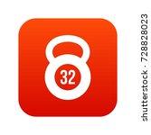kettlebell 32 kg icon digital... | Shutterstock .eps vector #728828023
