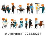 boss executive business cat... | Shutterstock .eps vector #728830297