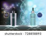 cosmetic containers with... | Shutterstock .eps vector #728858893