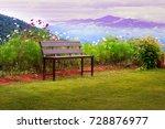 Bench In The Flower Garden. In...