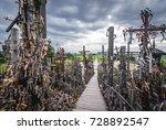famous pilgrimage site called...   Shutterstock . vector #728892547
