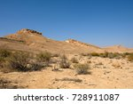Negev Desert Landscape In...