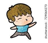 cartoon curious boy   Shutterstock .eps vector #729064273