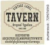 vintage label typeface named ... | Shutterstock .eps vector #729076543