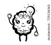 contour kawaii happy brain with ... | Shutterstock .eps vector #729136363